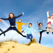Children jumping — Stock Photo #24406495
