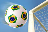 Brazil 2014 Cup — Stock Photo