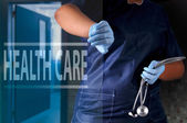 Healthcare — Stock Photo
