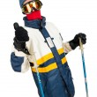 Skier — Stock Photo #39549661