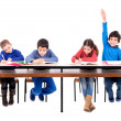 Classroom — Stock Photo #41253931