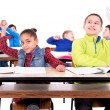 Classroom — Stock Photo #41254023