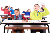 Classroom — Stock Photo