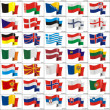 Royalty-Free Stock Vector Image: Waving flags of the European countries