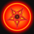 Stock Photo: Eye of Satin Metal Pentagram.