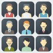 Male Faces Icons Set — Stock Vector #42249349