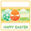 Royalty-Free Stock Photo: Easter card orange