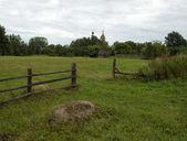 Rural Landscape — Stockfoto
