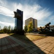 Revolution Square in the city of Ivanovo, Russia — Stock Photo