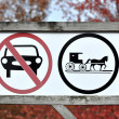 Only horse-drawn vehicles sign — Stock Photo #27793683