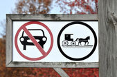 Only horse-drawn vehicles sign — Stock Photo