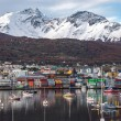Stock Photo: Early morning in Ushuaia, Patagonia, Argentina