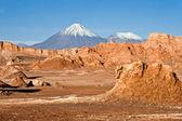 Moon Valley, Atacama, Chile — Stock Photo