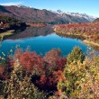 Autumn in Bariloche, Patagonia, Argentina — Stock Photo