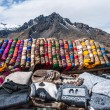 Handicrafts in The Andes of Peru — Stock Photo
