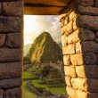 Stock Photo: Machu Picchu, PeruviAndes, Sacred Valley