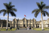LIMA PERU MARCH 1: Cathedral at Plaza de Armas on march 1 2011 i — Stock Photo