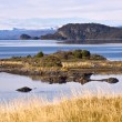 End of the Fireland, Tierra del Fuego. Lapataia Bay in Tierra de — Foto Stock