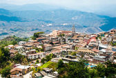 Zaruma - Town in the Andes, Ecuador — Stock Photo