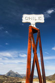 Chile Vintage border post, Road sign at the Patagonia border of — Stock Photo