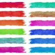 Paint Brush Strokes - Stock Photo