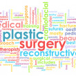 Plastic Surgery — Stock Photo