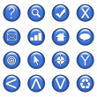 Web-Icons Set — Stockfoto