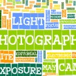 Photography Background — Stock Photo