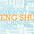 Feng Shui — Stock Photo #23814625