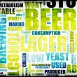 Stock Photo: Beer