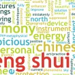 Stock Photo: Feng Shui