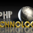 Stock Photo: PHP Technology