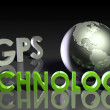Stock Photo: GPS Technology