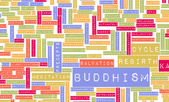 Buddhism — Stock Photo