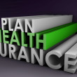 Health Insurance Plan — Stock Photo