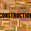 Construction Industry — Stock Photo #24175809