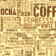 Coffee Varieties — Stock Photo