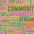 Commodities Trading — Stock Photo