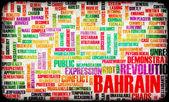 Bahrain Uprising — Stock Photo