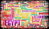 Egypt Uprising — Stock Photo