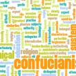 Confucianism - Stock Photo