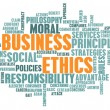 Stockfoto: Business Ethics