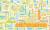 Confucianism — Stock Photo