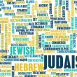 Judaism — Stock Photo #24479329