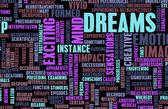 Sonhos — Fotografia Stock