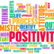 Stock Photo: Positivity