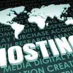 Hosting — Stock Photo