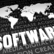 Software — Stock Photo