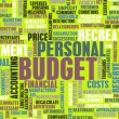 ������, ������: Personal Budget