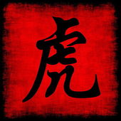 Tiger chinesische sternzeichen — Stockfoto